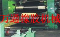 钢丝帘线压延机组