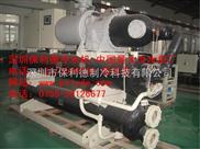 深圳工業制冷機組|40HP冷水機組價格