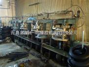内胎硫化机生产线