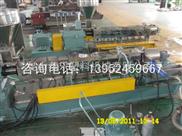 GLS-改性塑料造粒机