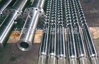 陕西注塑机螺杆厂家,青海挤出机料筒厂商,宁夏吹膜机机筒供应商