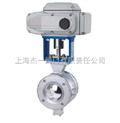 ZDHV-【DN50mm-DN500mm】电动V型调节球阀