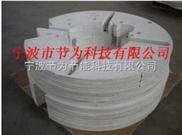 5-50毫米-轮胎定型硫化机隔热板隔热板