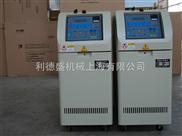 上海工业模温机,导热油加热器,水循环加热器