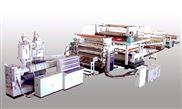 PE.PP复合板材生产线设备