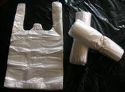 塑料袋 定做塑料袋 济南塑料袋 质量保证