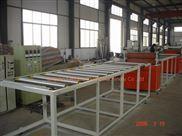 PVC片材生產線