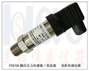 15进气压力传感器