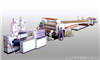 PVC塑料片材机械