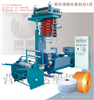 塑料薄膜吹膜机组A型
