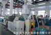 MPP/PE管材挤出生产线价格
