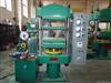 XLB-0.50MN400*400*250吨(B型)平板硫化机