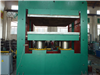 XLB-Q3000*3000*1/25.00MN2500吨平板硫化机