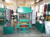 XLB-600*600*2/1.00MN100吨平板硫化机