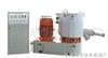 SHR-100A高速混合机