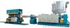 PE、PVC大口径双壁波纹管生产线