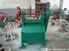 600-A型橡胶切条机