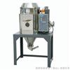 塑膠干燥機-歐規干燥機