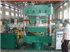315T柱式平板硫化机